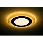 Светильник светодиодный с ЖЕЛТОЙ подсветкой круглый 6+3W Truenergy 10222
