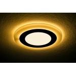 Светильник светодиодный с ЖЕЛТОЙ подсветкой круглый 3+2W Truenergy 10221