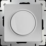 Светорегулятор диммер 600W Werkel серебряный