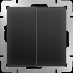 Двухклавишный проходной выключатель Werkel черный